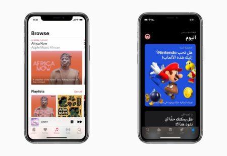 Apple music sur iphone en afrique